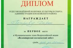Петрова Д. 001