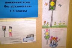 конкурс рисунков 1-4