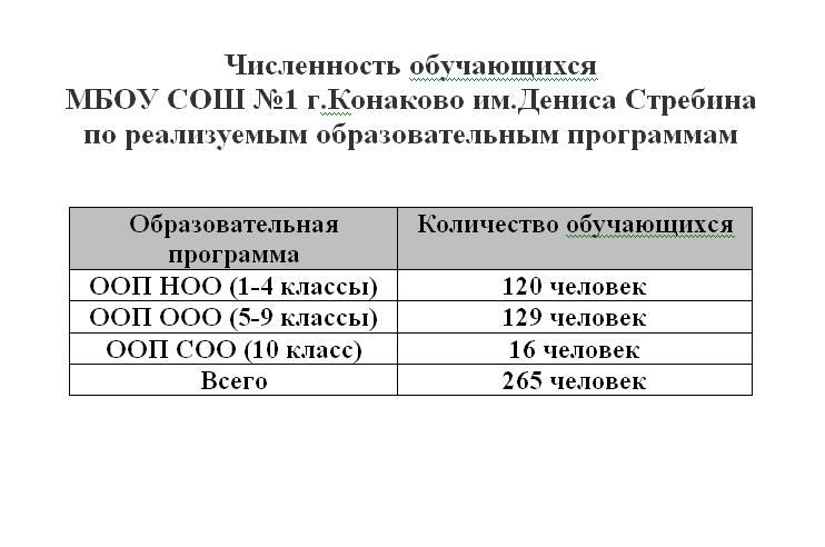 2020-10-22_16-26-06