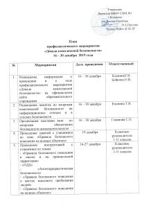 Стр. 1 001