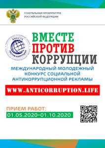 2020-05-12_15-42-47