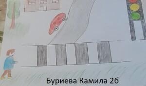 Буриева